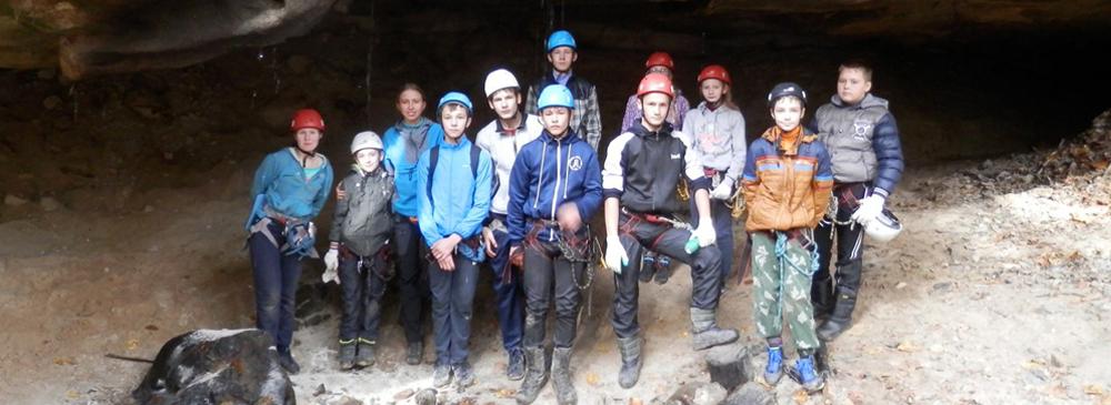 Юные туристы в учебно-тренировочном походе